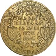 Medal - 50 years existence of the Stoomvaart Maatschappij -  reverse