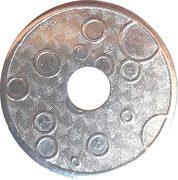 Car Wash Token (26 mm) – reverse