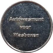 Car Wash Token - Autowasmunt – reverse
