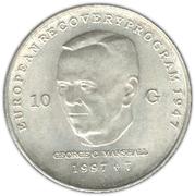 10 Gulden - Beatrix (Marshall Plan) – reverse