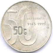 50 Gulden - Beatrix (Anniversary of Liberation) – reverse