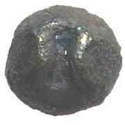 ½ Namo (Srivijaya Kingdom) – reverse
