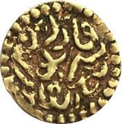 1 Kupang - Safiyat al-Din Taj al-Alam – reverse