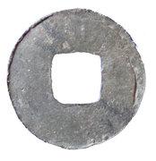 1 Cash Tin imitation of Chi Dao Nguyen Bao (Palembang) – reverse