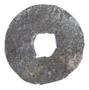 1 Cash Tin imitation of Kaiping yuanbao (Palembang) – reverse