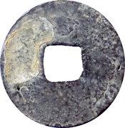 1 Cash (Tin imitation of Xiang Fu Tong Bao; Palembang) – reverse
