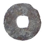 1 Cash Tin imitation of Palembang Xian Ping Yuan Bao (Palembang) – reverse
