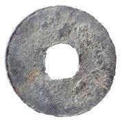 1 Cash (Tin imitation of Tian Sheng Yuan Bao; Palembang) – reverse