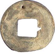 1 Cash - Shi Dan Li Bao (Palembang) -  reverse