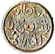 1 Pitis (Jambi Sultanate) – obverse