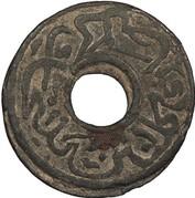 1 Pitis - Muhammad IV 1903 – obverse