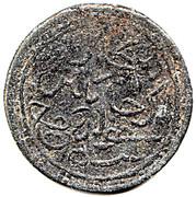 10 Keping - Muhammad IV – obverse