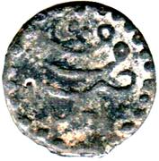 1 Tin Pitis - Atjeh Sultanate – reverse