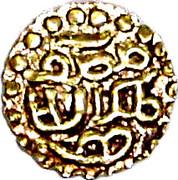1 Kupang - Ali Malik al-Zahir (Samudra Pasai) – reverse