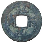 1 Cash - Xiangfu (Sanfotsi; Palembang mint) – obverse
