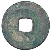 1 Cash - Xiangfu (Sanfotsi; Palembang mint) – reverse