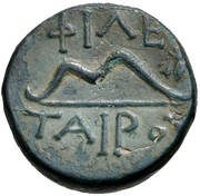 Bronze Æ12- Philetairos – reverse