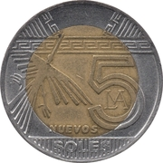 5 Nuevos Soles (2nd type) -  reverse