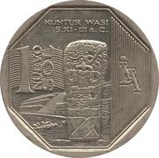 1 Nuevo Sol (Monolith of Kuntur Wasi) -  reverse