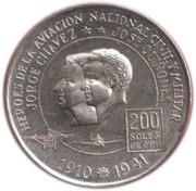 200 Soles de Oro (Aviation Heroes) -  reverse