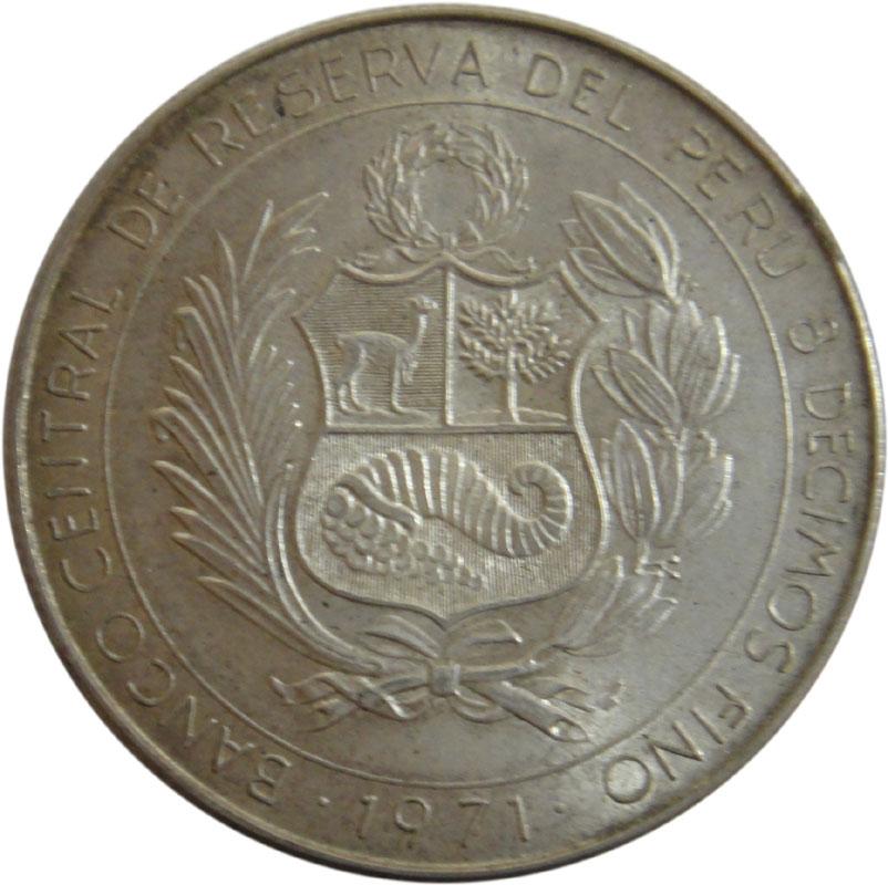 Peru 5 Soles BANKNOTE 1971 UNC
