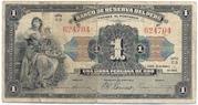 1 Libra Peruana de Oro – obverse