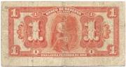 1 Libra Peruana de Oro – reverse