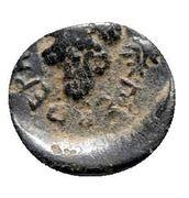 Bronze Æ7 -  reverse