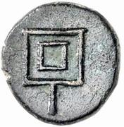 Hemidrachm - temp. Artaxerxes III / Darius III (Ionia satrapy) – reverse