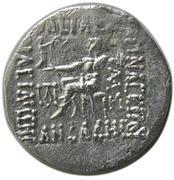 Drachm - Kamnaskires III & Queen Anzaze - Kingdom of Elymais (Kamnaskirid Dynasty) – reverse