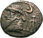 Drachm - Kamnaskires VI - Kingdom of Elymais (Kamnaskirid Dynasty) – obverse
