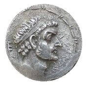 Tetradrachm - Kamnaskires II Nikephoros - Kingdom of Elymais (Kamnaskirid Dynasty) – obverse