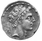"Tetradrachm - Okkonapses ""Usurper"" - Kingdom of Elymais (Kamnaskirid Dynasty) – obverse"