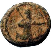 Prutah - Abdashtart I (Sidon) – reverse
