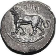 Stater - Mazaeus (Cilicia satrapy) – reverse