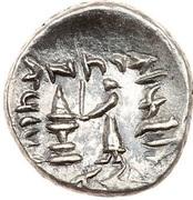 "Drachm - Artaxerxes II ""Ardashir II"" (Kingdom of Persis) – reverse"
