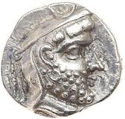 "Drachm - Darius I ""Darev I"" (Kingdom of Persis) – obverse"