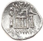 "Drachm - Darius I ""Darev I"" (Kingdom of Persis) – reverse"