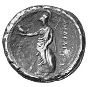 Tetradrachm - Andragoras (King of Parthia) – reverse