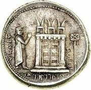 Tetradrachm -  Bagadates I King of Persis (Seleucid sub-kingdom) – reverse