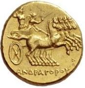 Stater - Andragoras (King of Parthia) – reverse