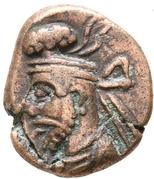 Drachm - Indeterminate King - temp. Orodes IV / Orodes V - Kingdom of Elymais (Arsacid Dynasty) – obverse