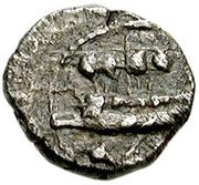 1/2 Ma'ah-Obol (Samaria) – reverse