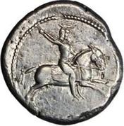 Stater - temp. Artaxerxes III / Darius III (Caria Satrapy) – reverse