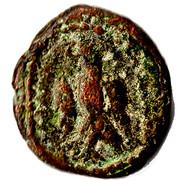 Drachm - Phraates - Kingdom of Elymais (Arsacid Dynasty) – reverse
