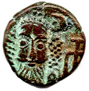 Drachm - Kamnaskires / Orodes - Kingdom of Elymais (Arsacid Dynasty) -  obverse