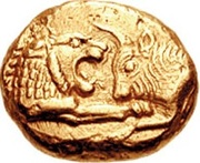 """Stater - temp. Cyrus the Great """"Cyrus II of Persia"""" (Lydia satrapy) – obverse"""
