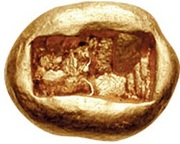 """Stater - temp. Cyrus the Great """"Cyrus II of Persia"""" (Lydia satrapy) – reverse"""