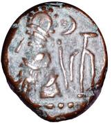 Drachm - Orodes II (Kingdom of Elymais Arsacid Dynasty) – obverse