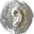 "½ Ma'ah-Obol ""Shema coin"" (Judea) – obverse"